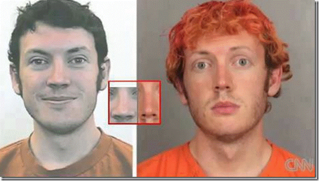 James Holmes... Or Not