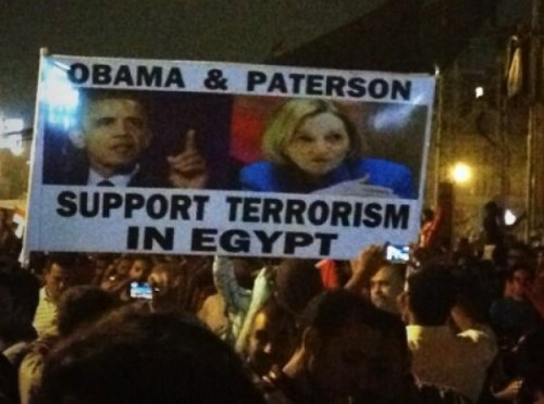 http://askmarion.files.wordpress.com/2013/07/a72aa-130701-obama-egypt-030.jpg?w=500&h=432