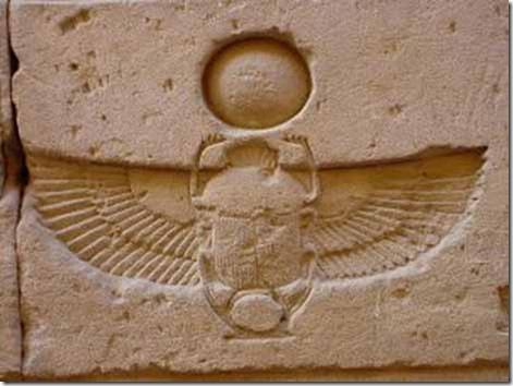 Scarab Beetle Hieroglyph Egyptian