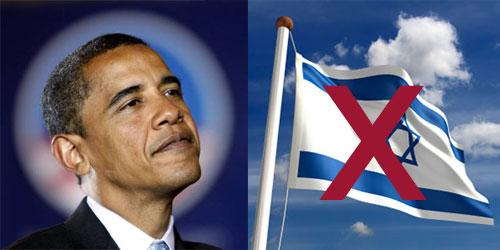 https://askmarion.files.wordpress.com/2014/06/3cb0e-obama27sdream.jpg