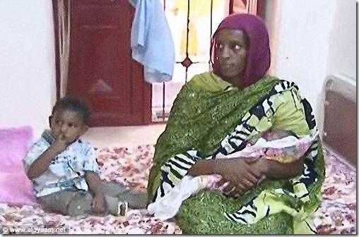 Miriam Ibrahim Released
