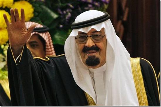 King Abdullah Dies